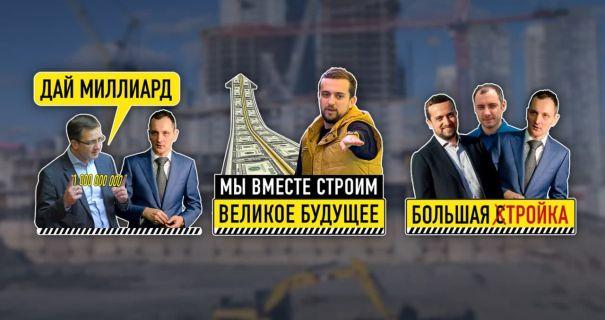 Алексей Чернышов, Кубраков и Кирилл Тимошенко